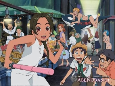 Abenobashi: Magical Shopping Arcade