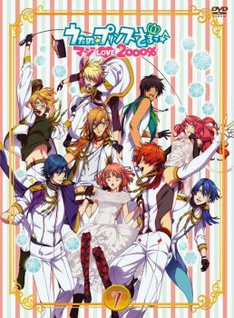 Uta no ☆ Prince-sama ♪ Maji Love 2000%: Shining Star Xmas