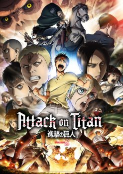Attack on Titan (Season 2)