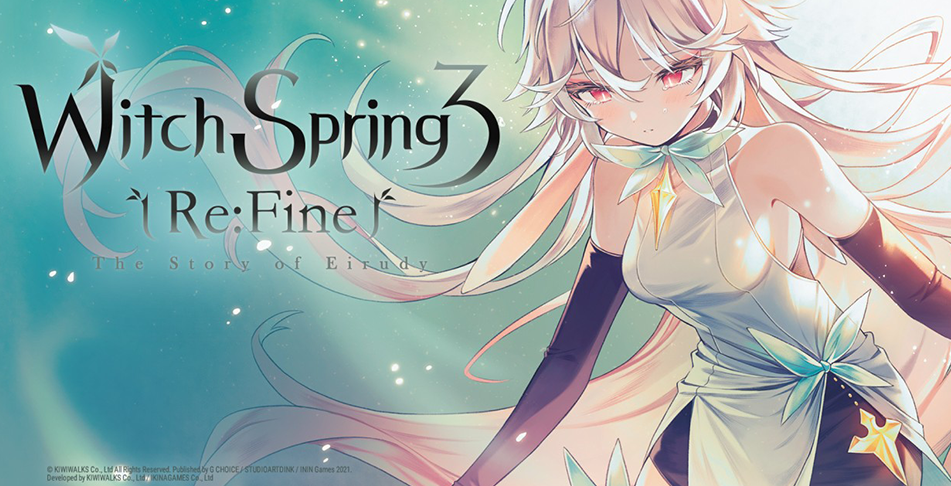 WitchSpring3 [Re:Fine] - The Story of Eirudy